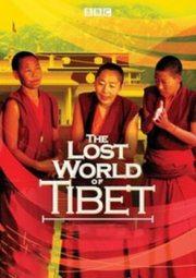 BBC. Затерянный мир Тибета
