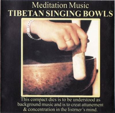Тибетские поющие чаши/Tibetan singing bowls.Карма Таши/Karma Tashi