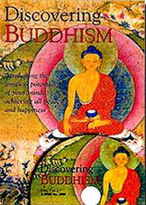 �������� ��������/Discovering Buddhism