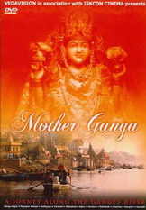 ������ ����� / Mother Ganga