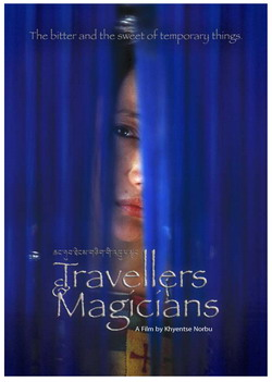 ���� � ��������� / Travellers and Magicians