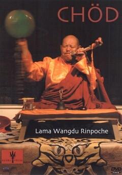 Wangdu Lama Rinpoche - Chöd/Чод. Лама Вангду Ринпоче
