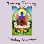 Лечение Мантрами в Тибетской Медицине, Лечебные мантры, Библиотека, Центр тибетской медицины КУНПЕН ДЕЛЕК