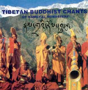 Tibetan Buddhist Chants of Namgyal Monastery