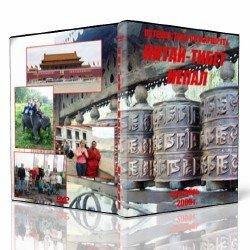 Путешествие по маршруту Китай - Тибет - Непал/Trip about China - Tibet - Nepal