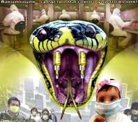 Вакцинация - средство массового уничтожения! (2011)