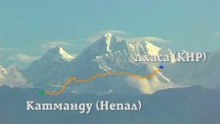 Путешествие в запретный Тибет. Короткий видеоотчет одного туриста