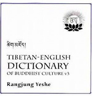 The Rangjung Yeshe: Tibetan-English Dictionary of Buddhist Culture (Version 3)